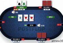 德州扑克如何游戏高对 - 2-蜗牛扑克官方-GG扑克