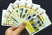 德州扑克影响语言行为的因素(三)-蜗牛扑克官方-GG扑克