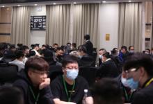 2021YPT黄河杯 | 主赛预赛B组开赛,王军成为全场CL!-蜗牛扑克官方-GG扑克