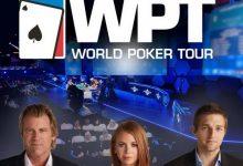 Element交易被否决,Bally's将以9000万美元收购WPT。-蜗牛扑克官方-GG扑克