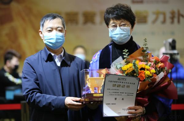 2021YPT黄河杯 | 主赛事圆满落幕,王博容成为最大赢家!