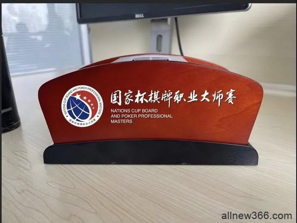 国家杯济南站将使用桌面裁判随机分配系统和发牌机