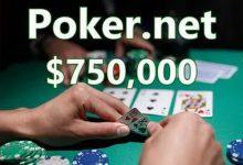 """史上最大"""".net""""域名交易,""""poker.net""""以75万美元售出-蜗牛扑克官方-GG扑克"""