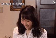 偷偷拍AV的下场!田中美矢在老公面前被两人夹击了!-蜗牛扑克官方-GG扑克