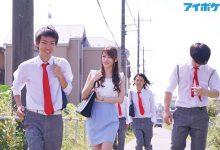 IPX-494:在毕业典礼上美丽女老师相泽南被学生屈辱轮姦!-蜗牛扑克官方-GG扑克