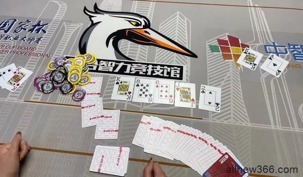 国家杯济南站|主赛总参赛人数991人,307位选手成功进入第二轮!