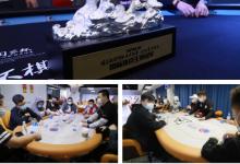 国家杯济南站   决赛桌诞生,谁能夺得头筹,我们拭目以待!-蜗牛扑克官方-GG扑克
