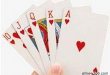 德州扑克最常见的10类扑克错误(一)-蜗牛扑克官方-GG扑克