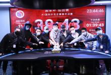 国家杯济南站 | 主赛事圆满落幕,王金琦成功登顶!-蜗牛扑克官方-GG扑克