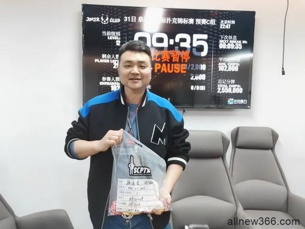 2021SCPT 泉城杯 | 选手眼中的泉城杯,唐启斐成为C组领跑者!