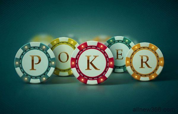 最常见的10类德州扑克错误(二)