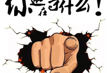 招聘!棋牌游戏主播招募中~-蜗牛扑克官方-GG扑克