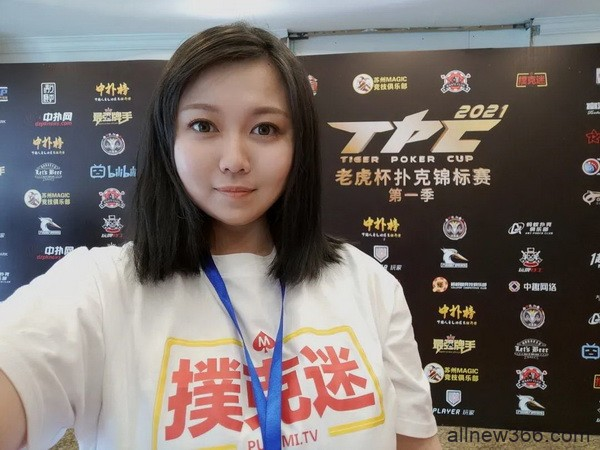 2021 TPC老虎杯 | 主赛火爆开幕,孙慈领衔106人晋级下一轮!