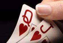 """手握德州扑克""""大牌""""带来的隐患-蜗牛扑克官方-GG扑克"""