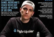 职业选手谈即将到来的300万美元单挑赛,及融入私人游戏的方式-蜗牛扑克官方-GG扑克