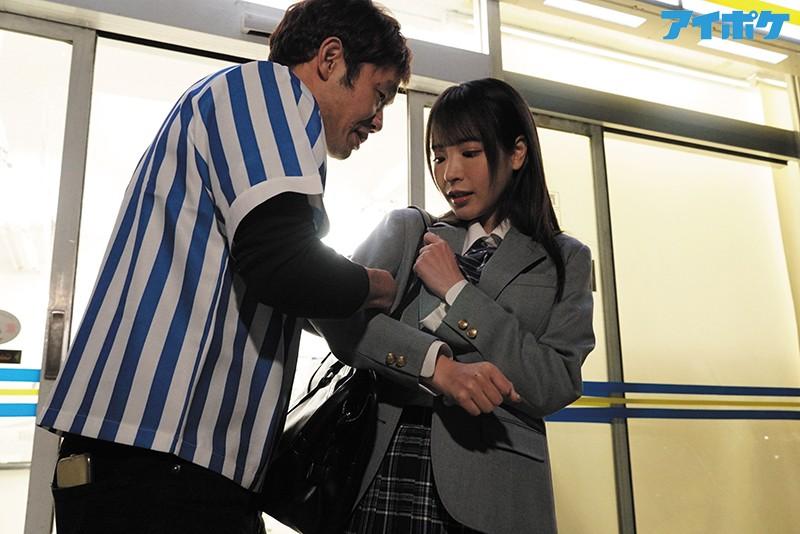 "IPX-660 :制服美少女""桃乃木かな""手脚不干净,遭店员威胁脱光教训!"