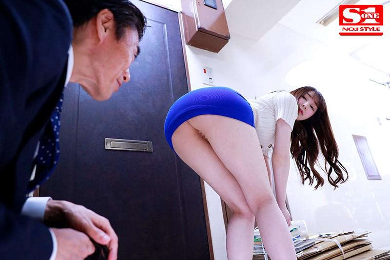 SSNI-895:不穿内裤的新名爱明与邻居大叔的偷情物语。