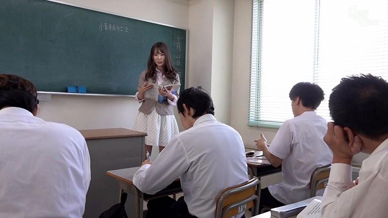 """GVH-073 :巨乳教师""""波多野结衣""""失控公然露出自慰,随时被中出!"""