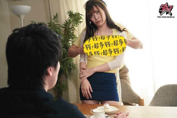 DASD-669:被催淫洗脑的苗条美乳妻美谷朱里变成了淫乱的贱人!