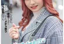 解密!那位把头发染成粉红色、为了筹措旅费而下海的韩流女子是?-蜗牛扑克官方-GG扑克