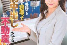 STARS-062:纱仓真菜,超淫荡中介卖房子卖到床上啦!-蜗牛扑克官方-GG扑克
