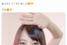 最新作就是最终作!铃乃広香和大家说再见!-蜗牛扑克官方-GG扑克