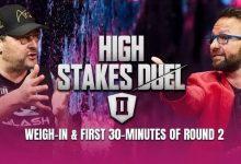 丹牛VS Hellmuth重赛今日启动 丹牛仍被大众看好 美国两职业牌手或将在八角笼解决彼此间的矛盾-蜗牛扑克官方-GG扑克