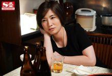 "ssis-076:H杯美人妻""奥田咲""巧遇前男友 醉酒后惨遭硬上高潮连连。-蜗牛扑克官方-GG扑克"
