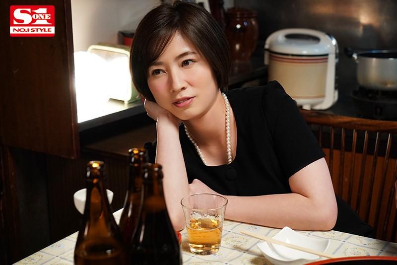 """ssis-076:H杯美人妻""""奥田咲""""巧遇前男友 醉酒后惨遭硬上高潮连连。"""