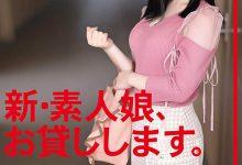 可以当布袋戏玩!史上最迷你的女优外送去你家!-蜗牛扑克官方-GG扑克