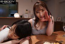 """EBOD-829:巨乳姐姐""""北野未奈""""低语淫语贴身奶诱惑妹妹的男友中出!-蜗牛扑克官方-GG扑克"""