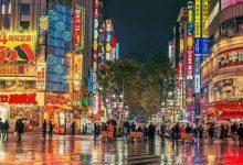 日本将对扑克游戏进行监管-蜗牛扑克官方-GG扑克