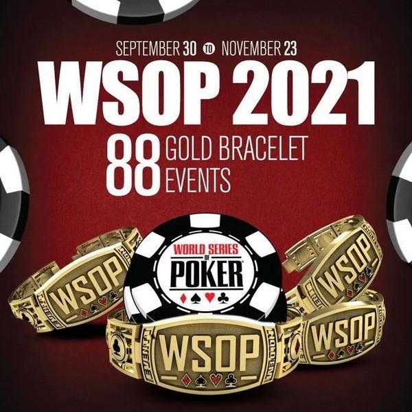 今年WSOP主赛FT从三天变两天?