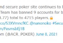 WPN封禁9个机器人账户追回15万刀退款-蜗牛扑克官方-GG扑克