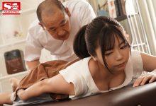 羽咲みはる(羽咲美晴) 作品SSIS-105:肉棒插进去来帮你治疗唷!-蜗牛扑克官方-GG扑克