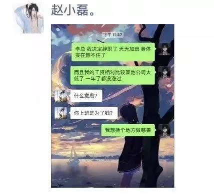 YY痛失大将,赵小磊被爆闹掰YY!打不过!刘一手认怂阿哲!