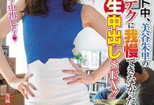 """痴女魂爆发!粉丝在家视讯会议,""""美谷朱里""""却在桌下帮吃肉肉!-蜗牛扑克官方-GG扑克"""