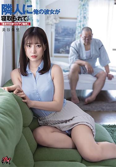 """""""美谷朱里""""作品DASD-884:不是房东的肉棒她可是不吃的喔!"""