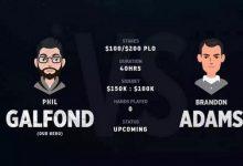 Galfond VS Adams单挑赛将在本月底开战-蜗牛扑克官方-GG扑克