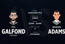 Galfond挑战赛即将开打Adams能否结束他的连胜-蜗牛扑克官方-GG扑克