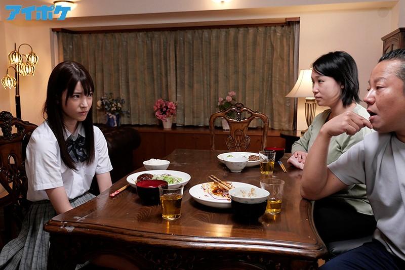 枫カレン(枫花恋)作品IPX-689 : 妈妈再婚,JK制服少女惨遭继父每天强暴。