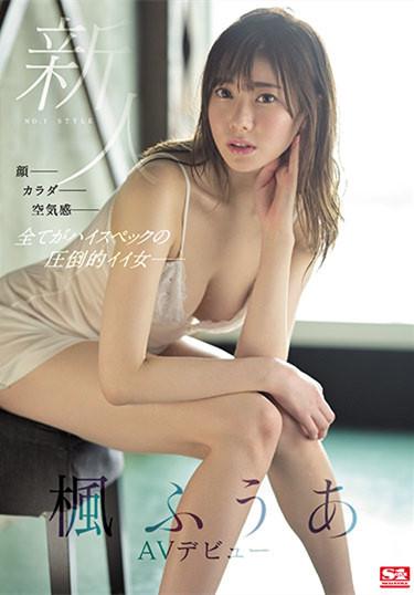SSIS-102:枫ふうあ(枫富爱)身体超敏感一碰就湿。