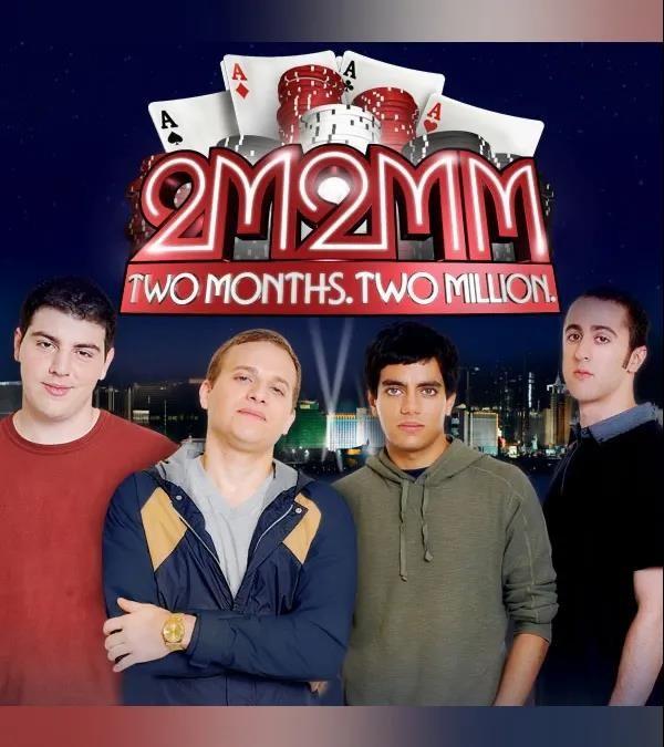扑克节目《两个月两百万》第二季或将回归