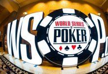 WSOP online赛强劲开局WPT压力重重-蜗牛扑克官方-GG扑克
