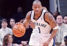 前NBA球员因地下扑克游戏陷入法律纠纷-蜗牛扑克官方-GG扑克
