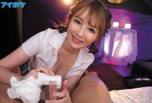 天海つばさ(天海翼)作品IPX-709: 红牌女神用嘴为客人清理排解积累的精力。-蜗牛扑克官方-GG扑克
