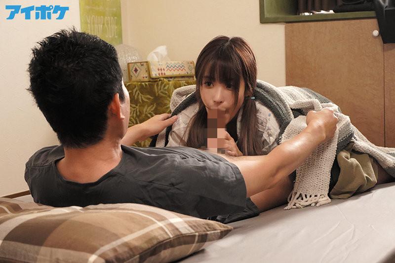 桃乃木かな(桃乃木香奈)作品IPX-726 :为了让心爱的人舒服什么都愿意做。