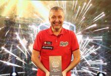 四天两冠!Tony G再次获得短牌锦标赛冠军-蜗牛扑克官方-GG扑克
