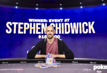 Stephen Chidwick摘得豪客赛冠军,职业生涯奖金突破3660W !-蜗牛扑克官方-GG扑克