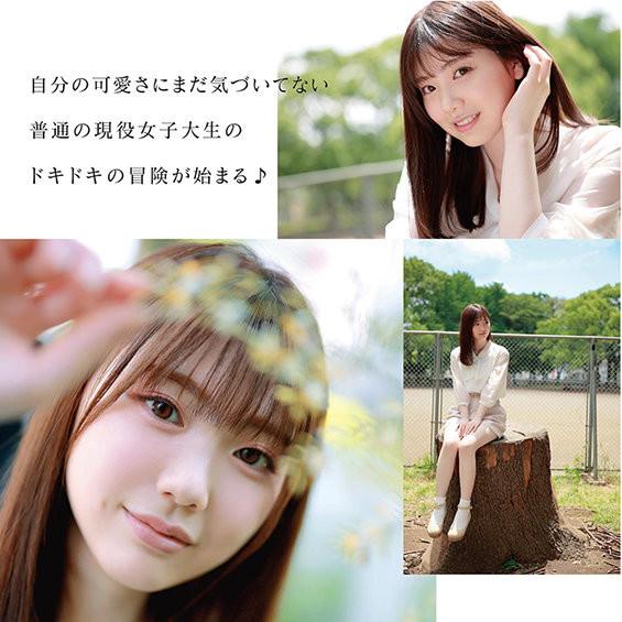 石川澪MIDE-974:19岁的大学生AV出道.